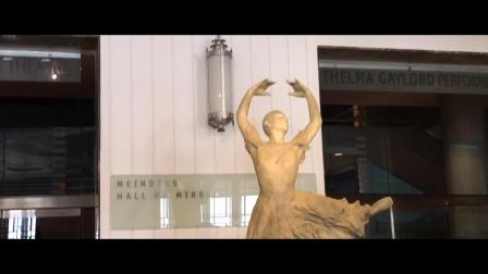 奧克拉荷馬市舞蹈中心