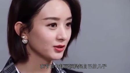 赵丽颖在片场眼眶湿润,忍不住想念远在上海的儿子,冯绍峰都惊到了