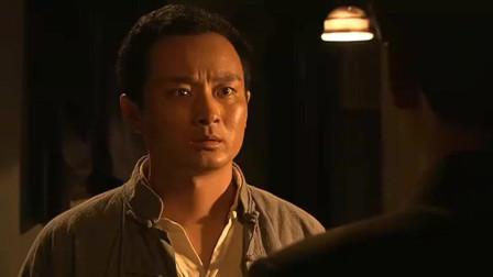枪声背后:蔡荣贵是特务吗?