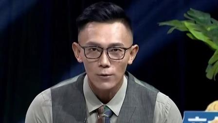 花漾剧客厅 2021 中国式父子关系
