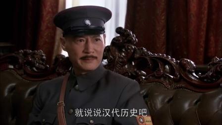 寻路:蒋介石失去民心