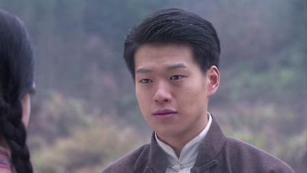 【伏弩】08:钟代亲自面见李南并许诺给他好前程,李南心中起了当汉奸的念头