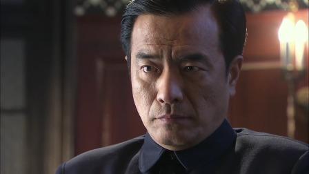 【伏弩】19:徐曼林怀兰失手,刘宗山邀请蒋大海加入自己的阵营并戴罪立功