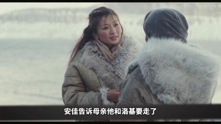 母亲为生存,不惜对女儿下手#遥远的北方