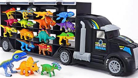 精彩!睡衣小英雄竟然在奇趣蛋里变出恐龙卡车?有哪些恐龙呢?