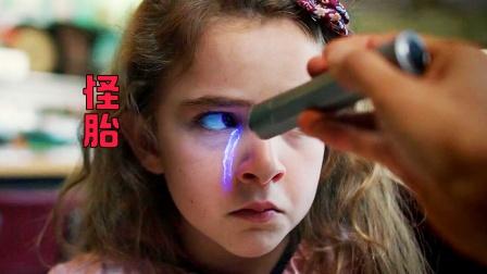 小萝莉身怀绝技却不自知,从小被亲爹幽禁在地下室,终爆发,电影