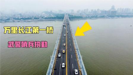 武汉长江大桥有站岗,实拍火车穿过大桥的瞬间,第一次见到!