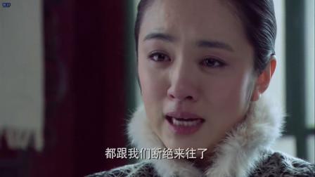 神医喜来乐传奇:让金山娇去找亲戚,山娇哭泣,亲戚不来往了
