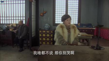 神医喜来乐传奇:赛西施发现喜来乐在山上当新郎,回家大哭,坏了