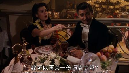乱世佳人:斯嘉丽一结婚,悲剧就开始了