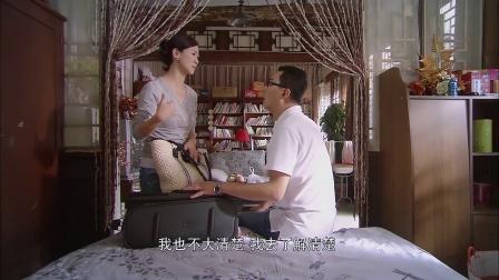 错婚:这是香港演员翁虹