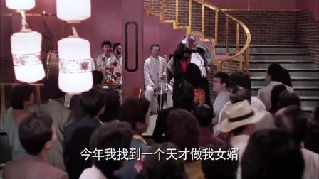 电影:鬼王开派对奏乐,请的乐队太不懂味了,一奏乐就气鬼了!