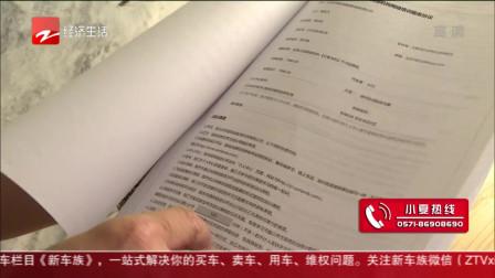 在尚德机构报名专升本 考试合格却拿不了证?