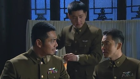 【血战长空】24:空军战友开心聚会,高云天刘长岭深夜谈心
