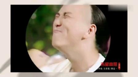 温兆伦/吴岱融/秦沛/彭文坚《吉星报喜》:吉星高照