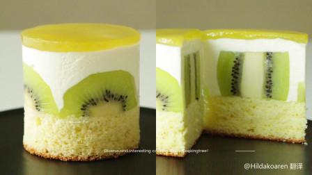 猕猴桃慕斯蛋糕