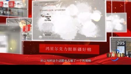 中视资信发布#鸿星尔克的微博评论好心酸##鸿星尔克捐款5000万元驰援河南#  鸿星尔克,TO be NO.1 霸气的广告语,低调的掌门人。