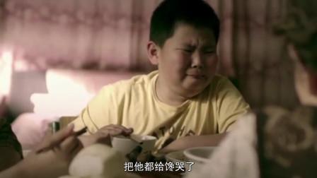 《娘惹肉》儿子把母亲当猪养疯狂吃肉,瘦了就得继续养,太没良心