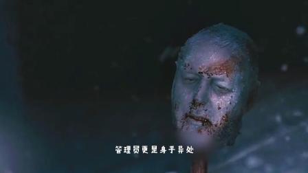 三十极夜(上):连续黑暗30天,小镇陷入冰冷戮!