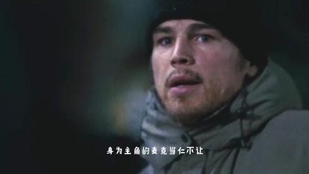 三十极夜(中):连续黑暗30天,小镇陷入冰冷戮!