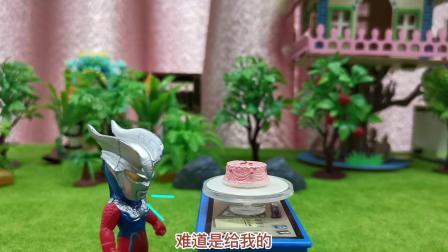 赛罗不小心吃了要送给老师的蛋糕