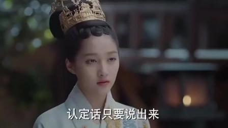心爱的姑娘失望至极,不惜一切代价逃离王府,王爷知道废了众王妃