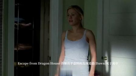 《真爱如血第一季》高能解说版04:詹森卷入谋案
