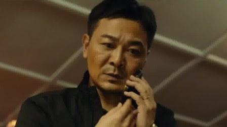 愤怒的黄牛 预告片1:终极版 (中文字幕)