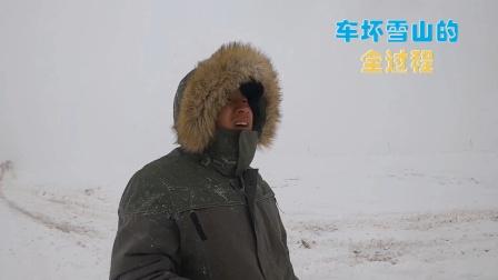 无人区陷车并非真正的无人区,途中还有很多来往的藏民