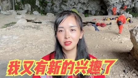冒雨再探牛鼻洞,妹子想要学习攀岩被拒绝,情愿交学费都不行