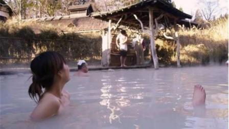 日本温泉男女混浴,还不让穿衣服?女性该如何保护隐私