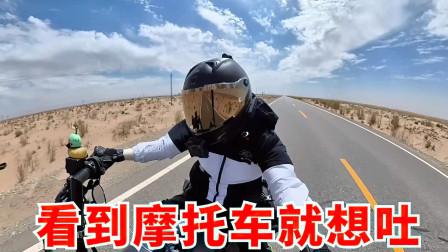 还有600公里才到茫崖,行走的五花肉,第一次骑摩托车骑到想吐