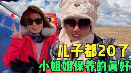 杭州小姐姐带着20岁的儿子来帮我推车,母子俩太可爱了!
