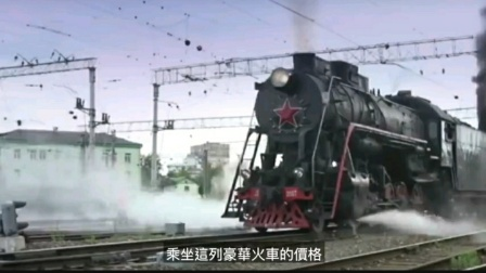 世界上最豪华的火车之旅,让你毕生难忘