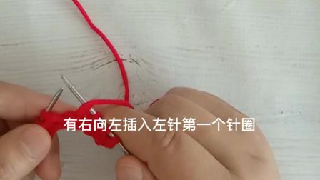 手工编织棒针基础针法系列-上针图解视频