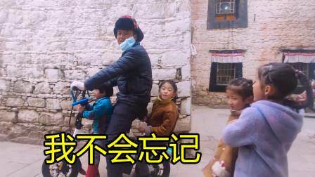 和藏族小女孩依依不舍分别,大家心里都很难受,有缘再见!