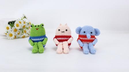 娟娟编织小青蛙,小猪,小象三个小伙伴坐着讨论人生呢图解视频