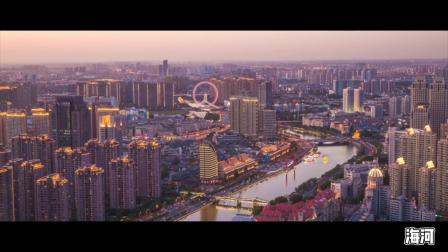 走!乘着地铁看大美天津!#我的幸福天津