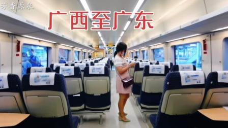 广西桂林北站,广东广州南站火车站