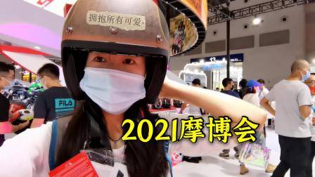重庆女骑参加2021摩博会,这些摩旅装备太强大了,好想都打包回家