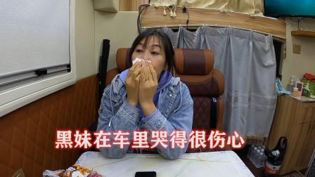 中秋节女儿独自在家,发来视频一句妈妈我想你,黑妹在房车里哭了