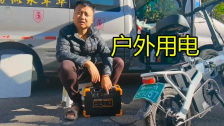 一家四口穷游西藏,户外用电从来不麻烦,我这个方法简单又方便