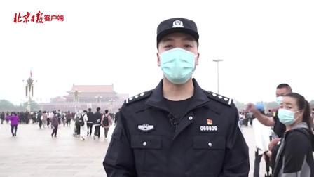 """国庆假期都去哪了?来跟着""""旅游警察""""打卡北京"""