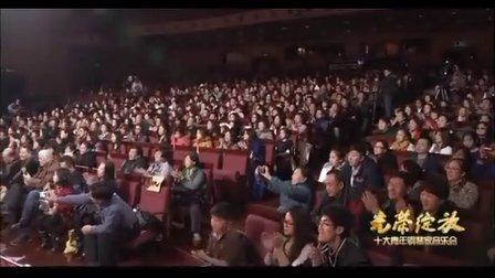 2012 中国十大钢琴家 音乐会完整版 郎朗主持