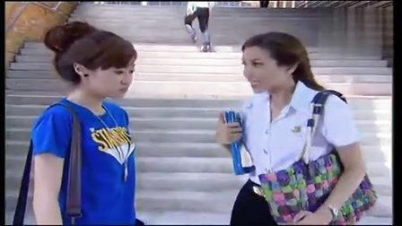07 เจ้าแม่จำเป็น Jao Mae Jum phen