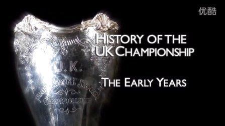斯诺克英锦赛的历史(History of UK Championship)