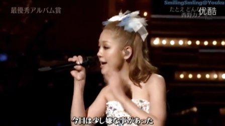 [LIVE]121230 西野カナ-たとえ どんなに 日本唱片大赏