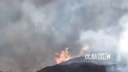 【拍客】山林火灾无人救援空气极度污染