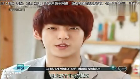 【YOYO】130113 The Romantic  Idol 浪漫偶像 第二季 E03【中字】