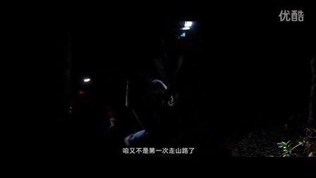 【未来影像季】平凡人的奥林匹克I-花甲背包客